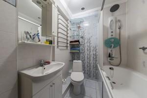 Квартира Шевченка Т.бул., 48б, Київ, R-16769 - Фото 21