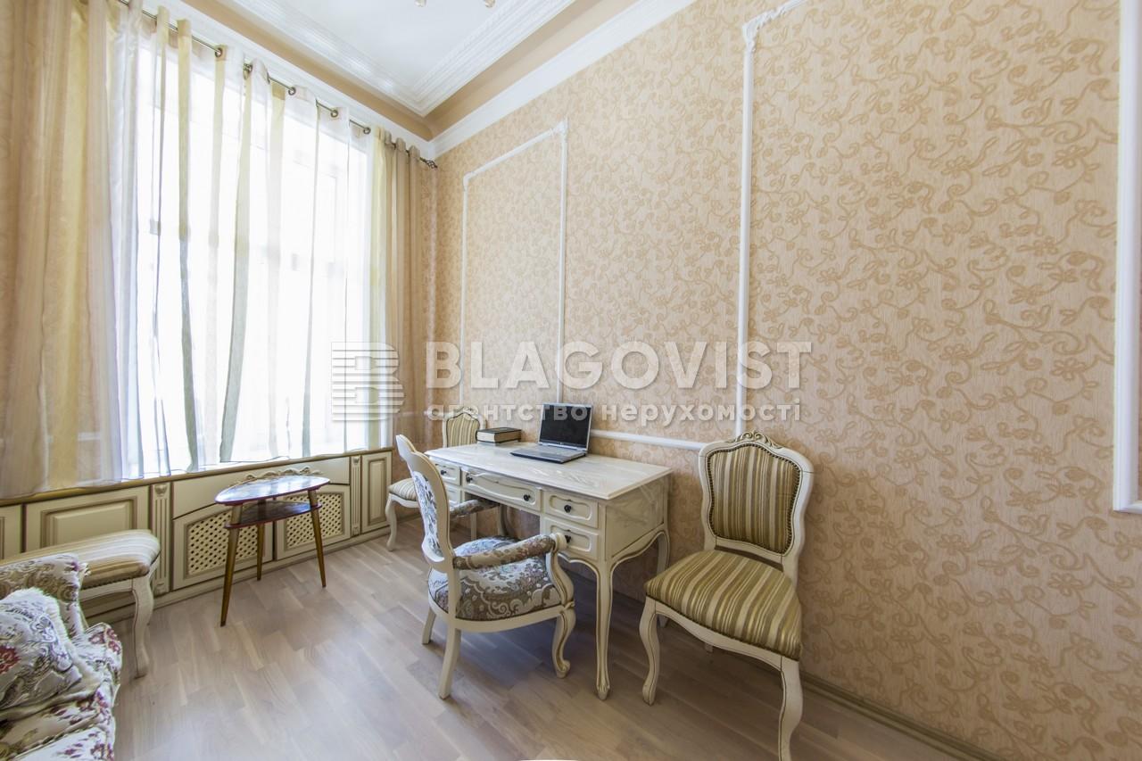 Квартира R-16769, Шевченко Тараса бульв., 48б, Киев - Фото 10