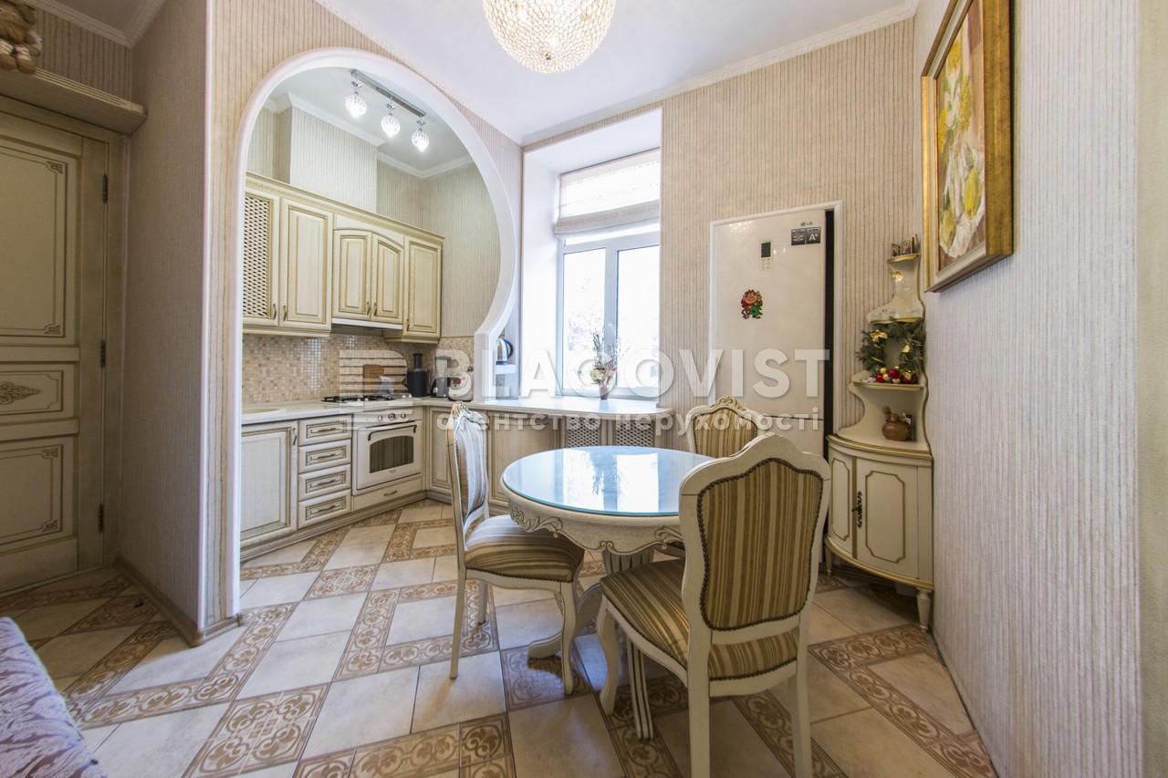 Квартира R-16769, Шевченко Тараса бульв., 48б, Киев - Фото 17