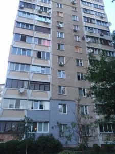 Квартира Васильченка, 10а, Київ, Z-410904 - Фото