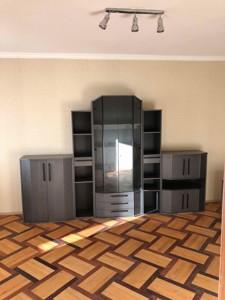 Квартира H-42060, Драгоманова, 23, Киев - Фото 8