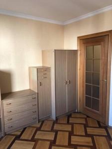 Квартира H-42060, Драгоманова, 23, Киев - Фото 11