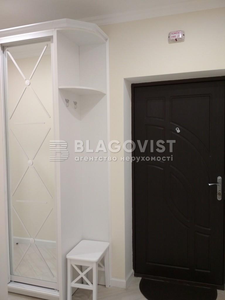 Квартира H-42068, Малевича Казимира (Боженко), 89, Киев - Фото 20