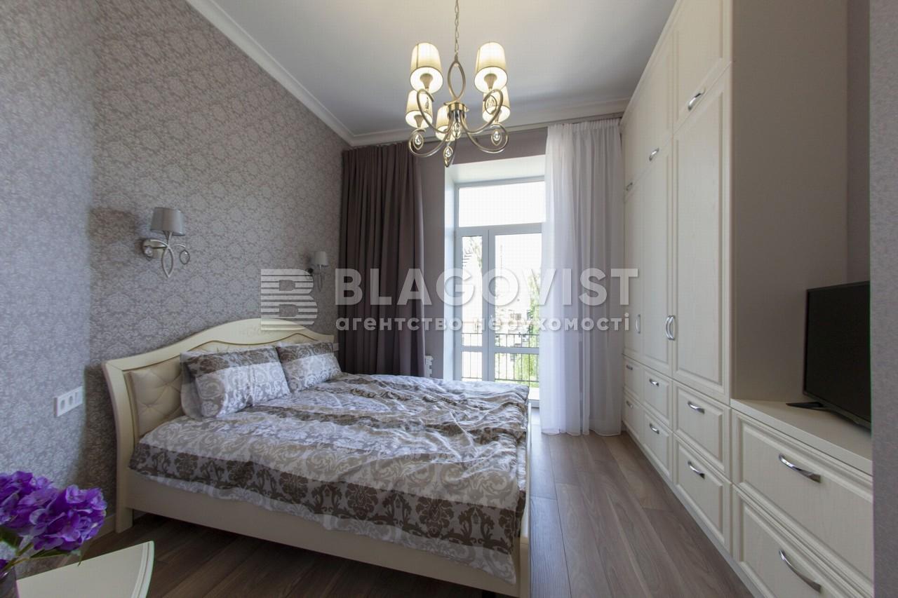 Квартира H-41973, Шота Руставели, 31б, Киев - Фото 10