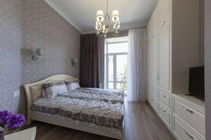Квартира Шота Руставели, 31б, Киев, H-41973 - Фото 10