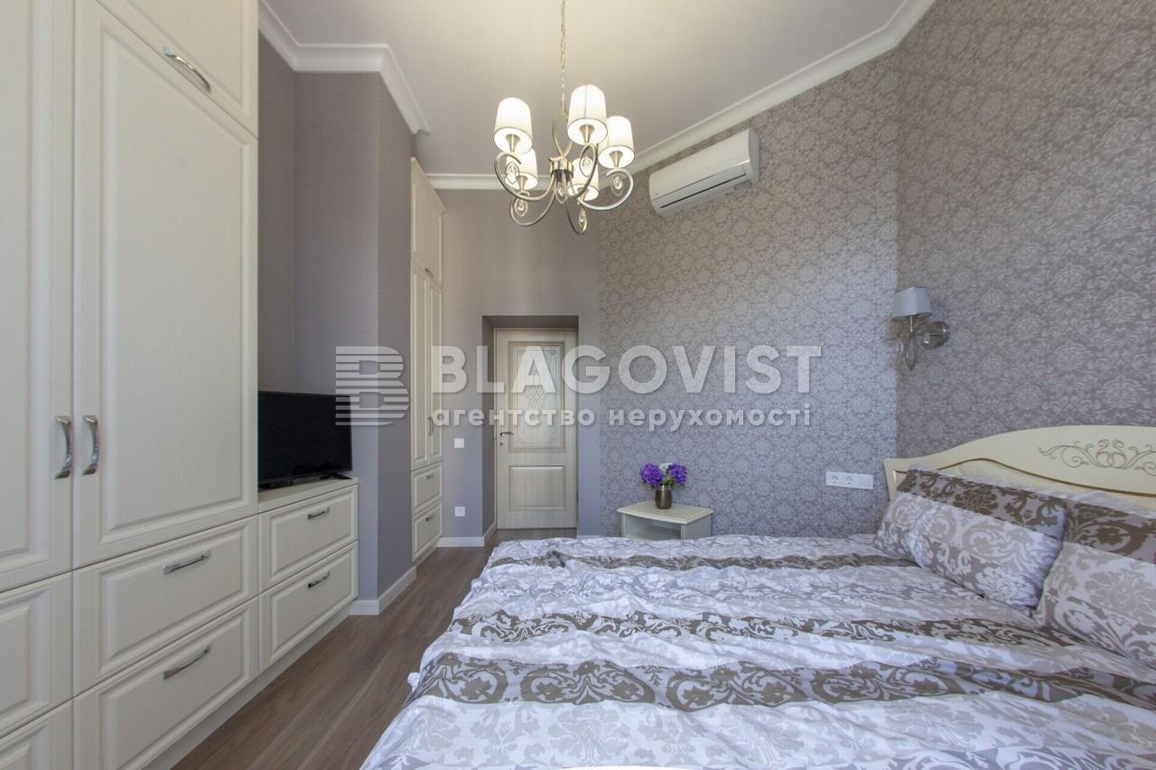 Квартира H-41973, Шота Руставели, 31б, Киев - Фото 11