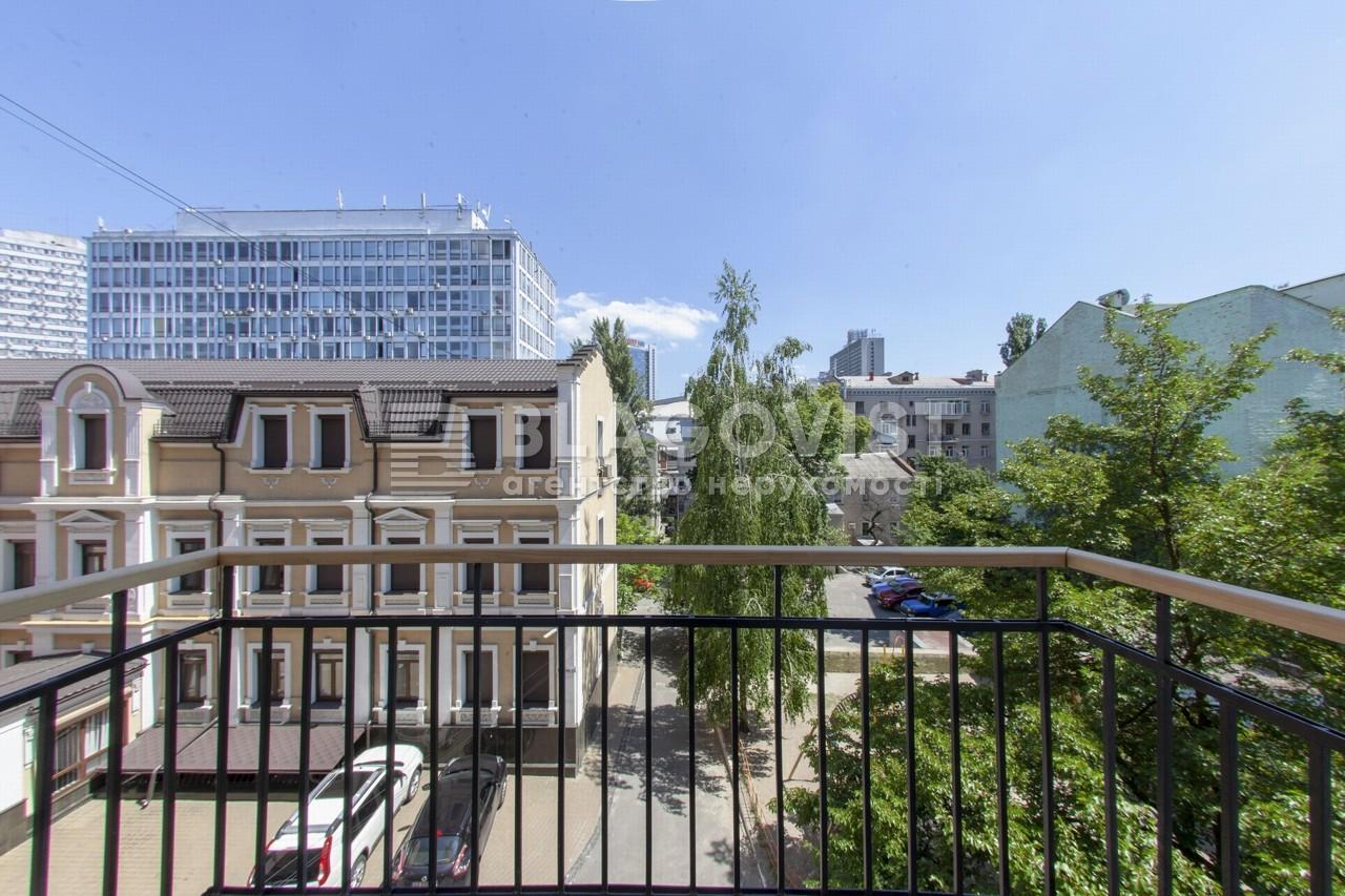 Квартира H-41973, Шота Руставели, 31б, Киев - Фото 13