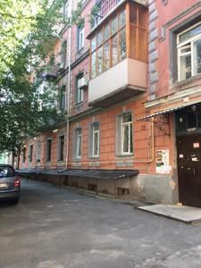 Офіс, Володимирська, Київ, Z-277634 - Фото 10