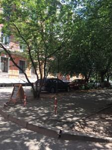 Офіс, Володимирська, Київ, Z-277634 - Фото 6
