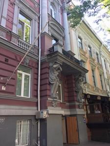 Офис, Владимирская, Киев, Z-277634 - Фото 9
