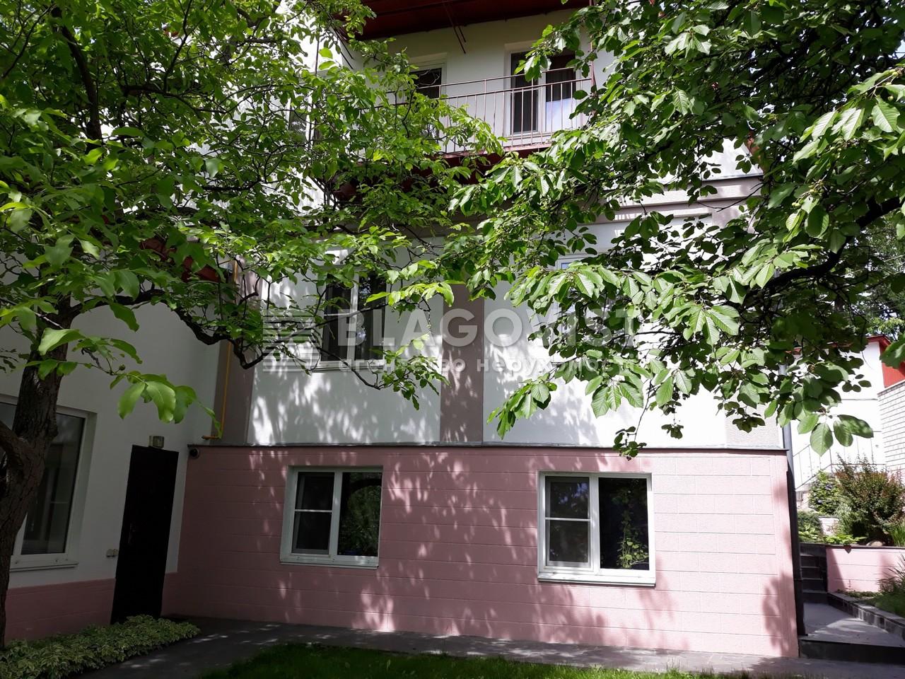 Дом Z-162976, Кишиневская, Киев - Фото 2