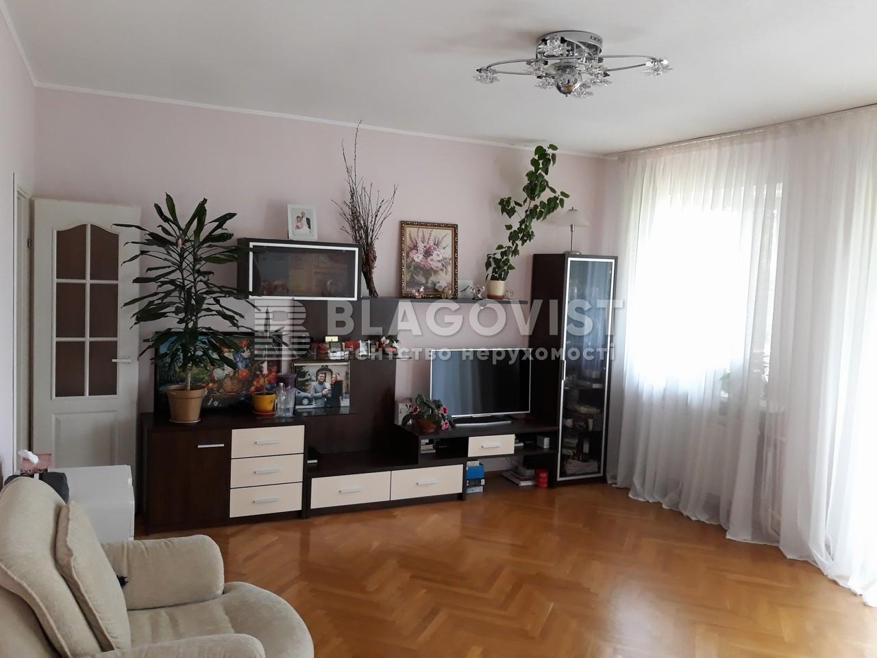Дом Z-162976, Кишиневская, Киев - Фото 6