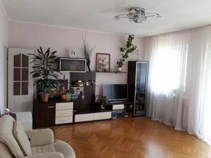 Будинок Кишинівська, Київ, Z-162976 - Фото3