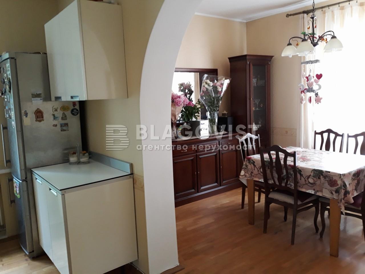 Дом Z-162976, Кишиневская, Киев - Фото 9