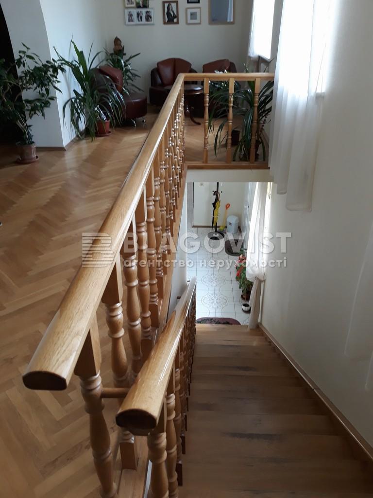 Дом Z-162976, Кишиневская, Киев - Фото 11