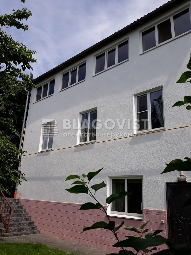 Дом Z-162976, Кишиневская, Киев - Фото 1