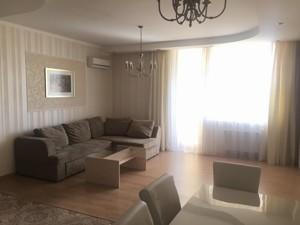 Квартира Глубочицкая, 32а, Киев, Z-289401 - Фото3