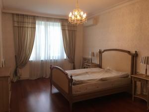 Квартира F-40122, Сечевых Стрельцов (Артема), 52а, Киев - Фото 11