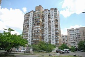 Квартира Драгоманова, 3в, Київ, Z-762777 - Фото