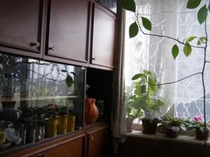Квартира Симиренка, 25, Київ, Z-283814 - Фото3