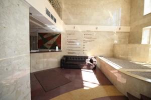 Офіс, Шевченка Т.бул., Київ, R-30156 - Фото 6