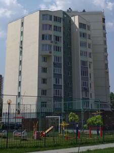 Квартира Чубинского, 3, Бровары, Z-668778 - Фото