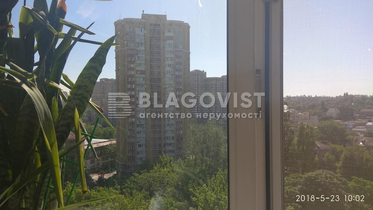 Квартира A-108991, Голосіївський проспект (40-річчя Жовтня просп.), 25, Київ - Фото 19