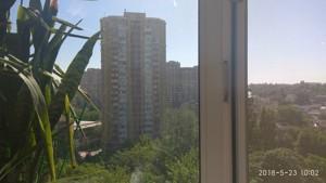 Квартира Голосіївський проспект (40-річчя Жовтня просп.), 25, Київ, A-108991 - Фото 18