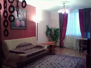 Квартира Чавдар Єлизавети, 11, Київ, Z-335434 - Фото 4