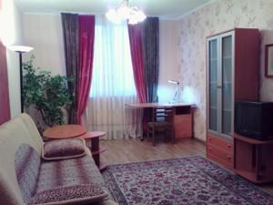 Квартира Чавдар Єлизавети, 11, Київ, Z-335434 - Фото 3