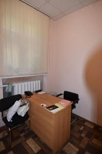 Торгово-офисное помещение, Кудри Ивана, Киев, H-42096 - Фото 7
