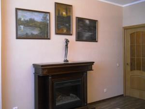 Квартира Чавдар Єлизавети, 11, Київ, Z-335434 - Фото 7