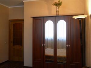 Квартира Чавдар Єлизавети, 11, Київ, Z-335434 - Фото 10