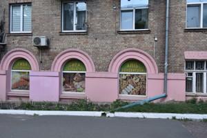 Торгово-офисное помещение, Кудри Ивана, Киев, H-42096 - Фото 12