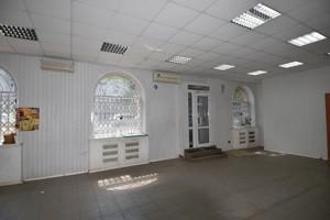 Торгово-офисное помещение, Кудри Ивана, Киев, H-42096 - Фото 3