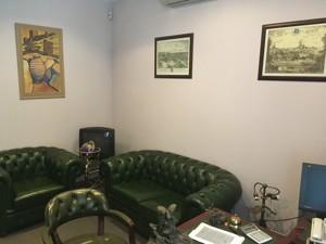 Нежилое помещение, Братская, Киев, F-40135 - Фото 4
