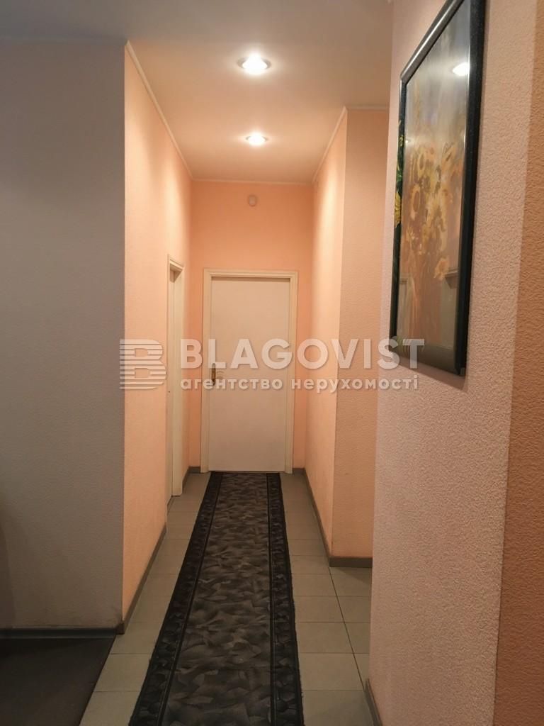 Нежилое помещение, F-40135, Братская, Киев - Фото 10