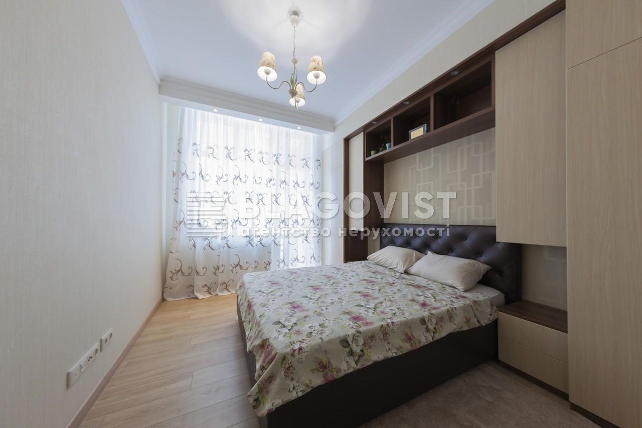 Квартира C-105066, Драгомирова Михаила, 20, Киев - Фото 14