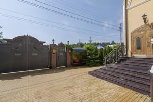 Будинок Шевченка Т., Княжичі (Броварський), P-23775 - Фото 51