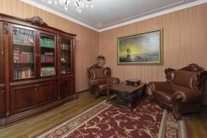 Дом Шевченко Тараса, Княжичи (Броварской), P-23775 - Фото 18
