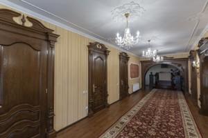Дом Шевченко Тараса, Княжичи (Броварской), P-23775 - Фото 20