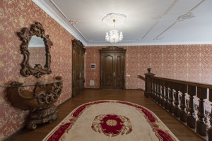 Дом Шевченко Тараса, Княжичи (Броварской), P-23775 - Фото 21