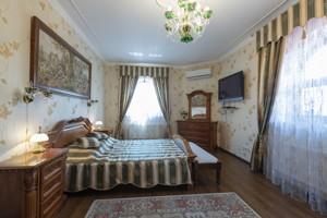 Дом Шевченко Тараса, Княжичи (Броварской), P-23775 - Фото 26