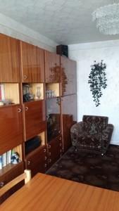 Квартира Чорновола Вячеслава, 33/30, Київ, R-18276 - Фото3