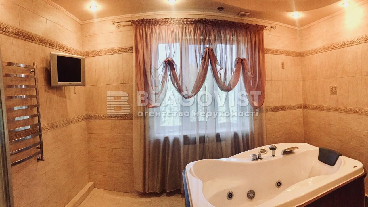Дом R-18262, Ярошовская, Софиевская Борщаговка - Фото 14