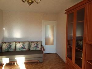 Квартира R-18283, Голосеевский проспект (40-летия Октября просп.), 11, Киев - Фото 8