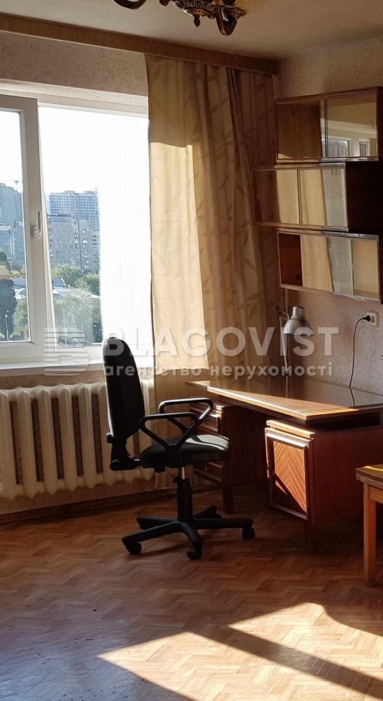 Квартира R-18283, Голосеевский проспект (40-летия Октября просп.), 11, Киев - Фото 7