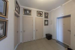 Квартира F-40104, Бульварно-Кудрявская (Воровского), 36, Киев - Фото 21