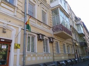 Нежитлове приміщення, Круглоуніверситетська, Київ, P-23816 - Фото