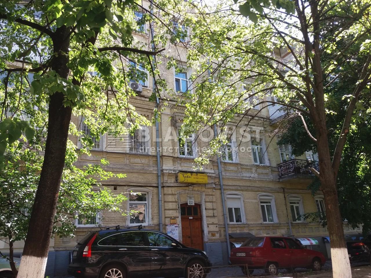 Квартира C-97910, Круглоуниверситетская, 22, Киев - Фото 2
